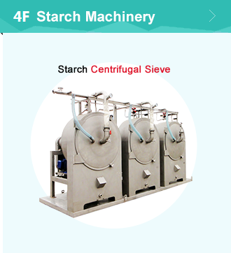 Starch Machinery