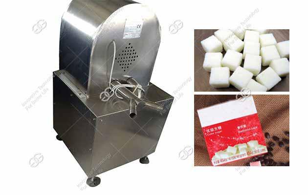 Semi Automatic Cube Sugar Vacuum Packing Wrapping Machine Manufacturer